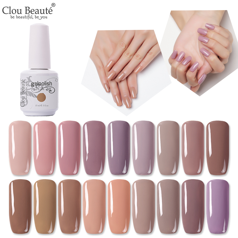 Clou Beaute Nude Series 15ml Gel Polish Nail Primer UV Semi Permanent Varnish Soak Off Nail Gel Base Top Coat Gel Nail Polish