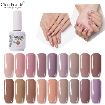 Clou Beaute Nude Series 15ml Gel Polish Nail Primer UV Semi Permanent Varnish Soak Off Nail Gel Base Top Coat Gel Nail Polish 86102 soak off primer gel gdcoco 8ml nail polish base coat top coat matte gel varnish ultra bond no acid primer hybrid basegel