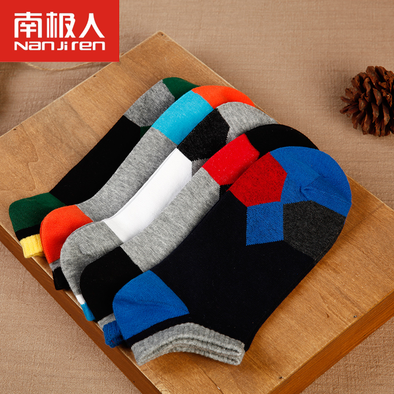 2017 Men Socks 5 Pairs/lot Thin Socks Short Deodorize Socks Cotton Boys Socks Casual Wear Colorful Summer Slipper Mens Socks
