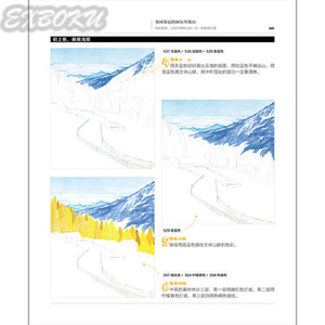 Image 5 - 208 Pagina Chinese Kleurpotlood Landschap Schilderen Boek/Kleur Lood Schilderij Introductie Tutorial Boek