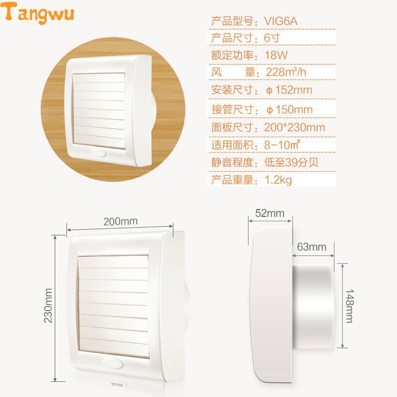 Fan Parts window clip 6 inch Exhaust fan waterproof bathroom ventilator mute environmental protection and Exhaust Fan NEW