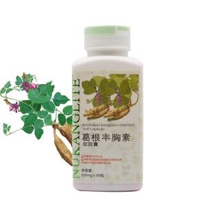 Natural Thailand Pueraria Mirifica Bust Breast Enlargement 100 Grains Must Up Breast Augmentation Cream