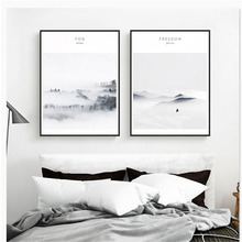 HAOCHU Nordic Landscape Canvas Art Print Painting Poster Modern Mist Peaks Personalized Creative Home Decoration Picture Mural