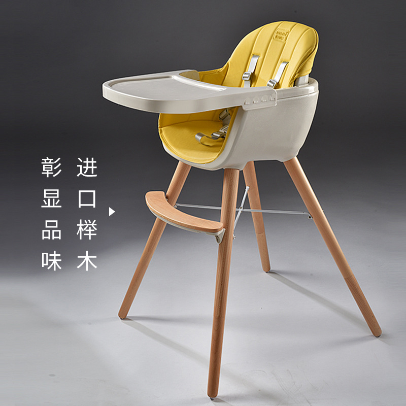 Children's Solid Wood Dining Chair Luxury Eucalyptus 6 Months - 3 Years Old Baby Dining Chair European Royal Custom Baby Dining