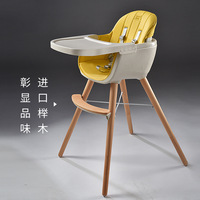 Children's solid wood dining chair luxury eucalyptus 6 months 3 years old baby dining chair European royal custom baby dining