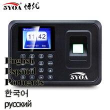 A01 биометрическая система Фингерпринта времени часы рекордер работник электронный английский испанский Испания считыватель машина