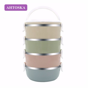 Four Layers Lunch Boxes by AHTOSKA