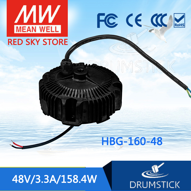 MEAN WELL HBG-160-48 48V 3.3A meanwell HBG-160 48V 158.4W Single Output LED Driver Power Supply mean well hbg 160 24a 24v 6 5a meanwell hbg 160 24v 156w single output led driver power supply