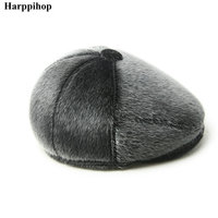 HARPPIHOP FUR Quinquagenarian Fashion Mink Hair Forward Cap Male Winter Warm Hat Cap Hat