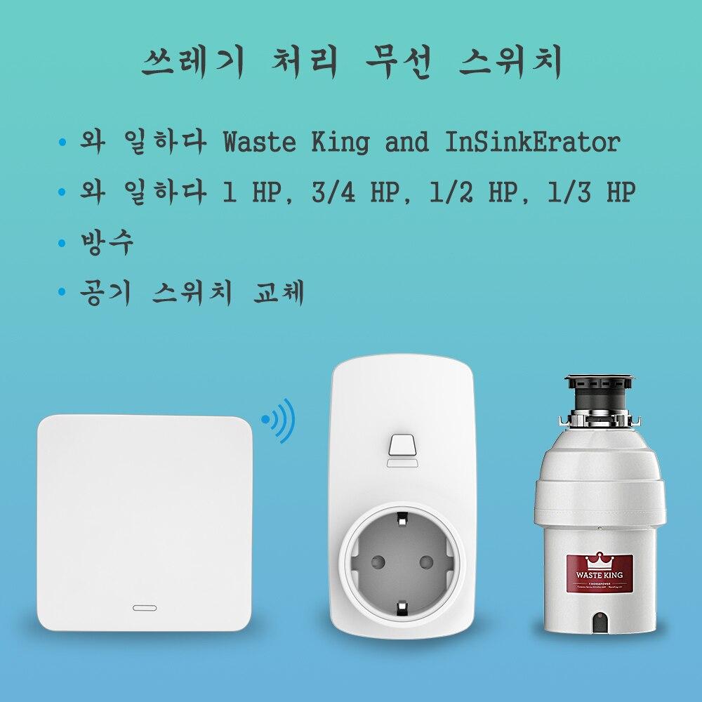 Eliminação de Lixo sem Fio Plugue da ue Substituir o Interruptor de ar Resíduos Alimentares Moedor Chooper Interruptor Controle Remoto 16a Nenhuma Tubulação Perfuração