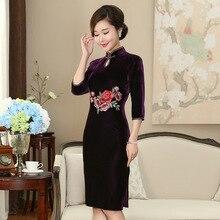 Traditional Chinese Velvet Dress Womens Purple Cheongsam Size M to 3XL