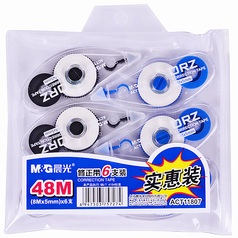 M&G 6/12/24 Pcs 8M Correction Tape,School Corrector Student Error Tape Pen Office White Out Office & School Supplies Stationery