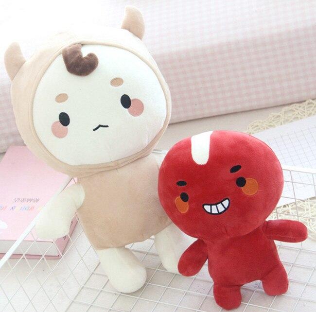 New Hot 1pcs 25cm Korea God Alone And Brilliant Goblin Stuffed & Plush Toys Dolls Cute Ghosts Doll Kids Baby Toy Birthday Gifts 2016 hot selling 22cm the first sofia princess dolls toys sophia clover cartoo toys rabbit plush doll