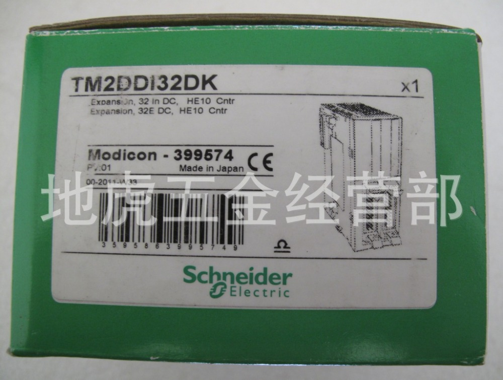 NEW PLC Twido Discrete Expansion Module 32 Point Input TM2DDI32DK