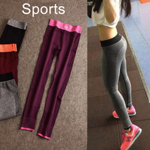 2016 women gym fitness running sports pants tights elastic trousers hot sale