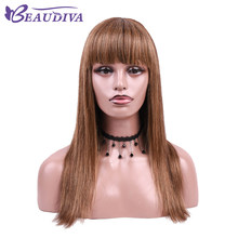 "Peruvian Straight Human Hair Wigs P4-27# Mechine Made Peruvian Hair Wigs 14""-20"" Shedding Free Staight Hair(China)"