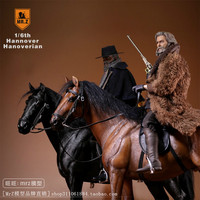1/6 Hannover Warms Horse Soldier War Horse Model Decorated Battle Horse High Simulation Saddle Horse Model 37x12x33cm