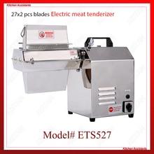 ETS527 Restaurant Equipment Meat Tenderizer/Electric Tenderizer/Liquid Tenderizer