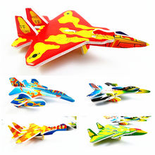 1Pcs 3D aircraft Fighter Blocks DIY Building Single Bricks Parts Accessory Construct Magnet Model Educational Toys(China)