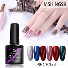 Mshing99 Cat Eye Gel Nail Polish Nails Art Soak off uv and led Popular Color gel polish with Magnetic gel top coat(China)