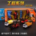 Los niños de coches de juguete, Simulación de mini coche, de Aleación modelo De coche juguetes, ifts para niños. regalos de navidad.