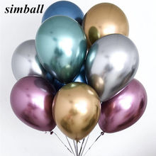 10pcs 12inch New Chrome Metallic Latex Balloons Thick Metallic Globos Inflatable Helium Balloon Birthday Party Decoration Ballon(China)