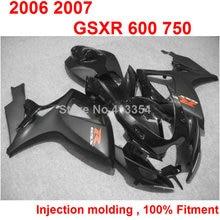 Injection motorcycle fairings for Suzuki GSXR 600 2006 2007 matte black fairings set GSXR600 750 06 07 NB71
