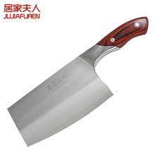 Free shipping! At home kitchen knife stainless steel cutting knife handmade tool Kitchen Knives