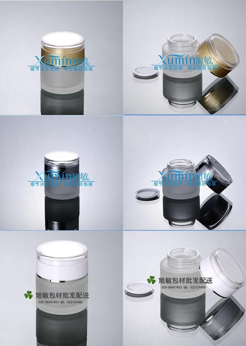 empty 50g  200pcs/lot high quality gold glass cosmetic containers,Cosmetic 50g glass cream jar,Frosted glass bottle