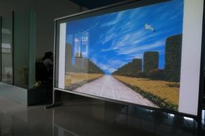 Image 2 - Lage prijs voor Hoge Contrast Rear Projection folie donkergrijs rear projection folie voor reclame, 1.524 m * 0.6 m