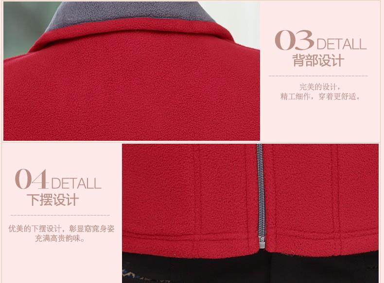 Woman Basic Fleece Vest Purple Red Color Blocking Sleeveless Jackets Middel Aged Women Warm Soft Fleeve Waistvest Zipper Herringbone Gilet (1)
