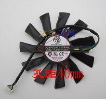 Popular R9 270x Fan-Buy Cheap R9 270x Fan lots from China R9 270x