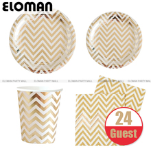 Eloman 24 гостевой фольги волны газа бумажной посуды для свадьбы День рождения украшения