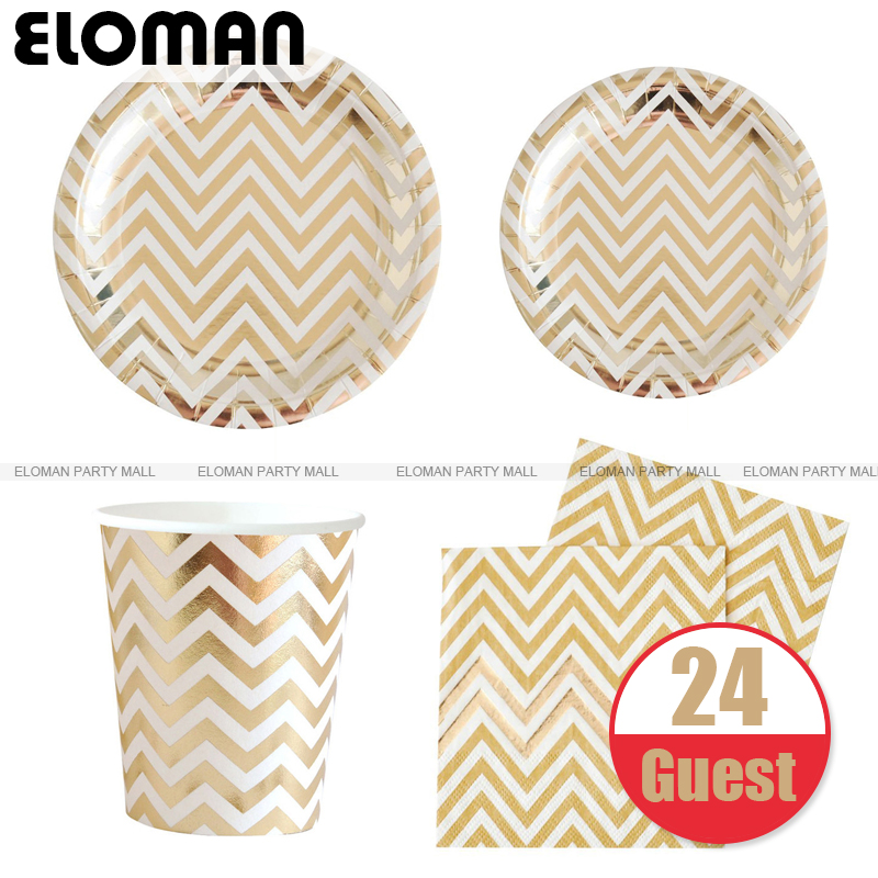 ELOMAN 24 Guest foil wave strip paper tableware for wedding birthday party decorations