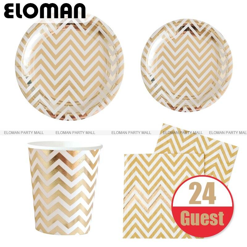 ELOMAN 24 гость фольга волна полосы бумажная посуда для свадьбы День рождения украшения