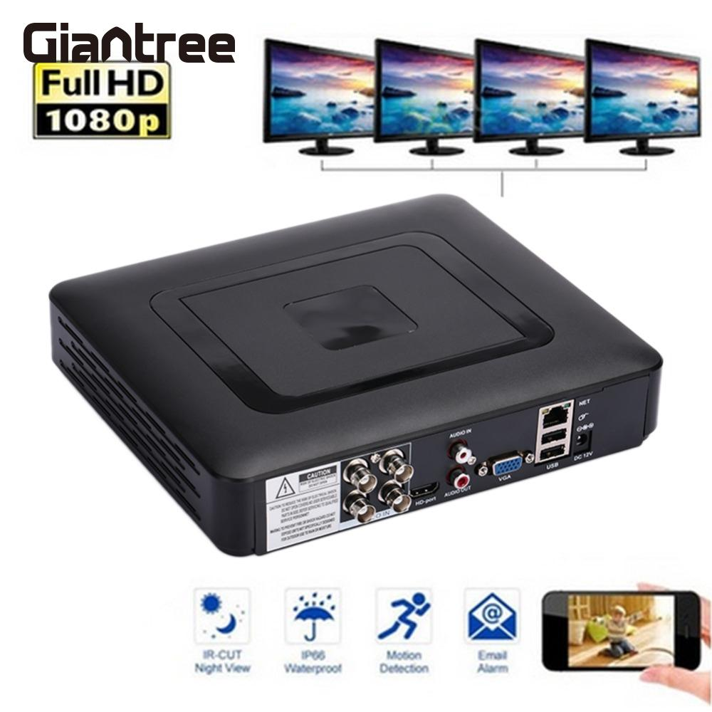 giantree HD 1080P AHD DVR Recorder Network CCTV DVR AHD Home Security Realtime Video Mini with Wireless Mouse Black