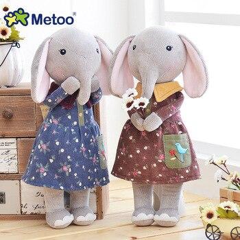 Мягкая плюшевая игрушка слоник Metoo 3