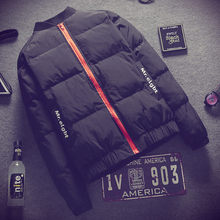 Зимняя Толстая хлопковая куртка мужская мода Толстая теплая модная куртка Студенческая хлопковая одежда