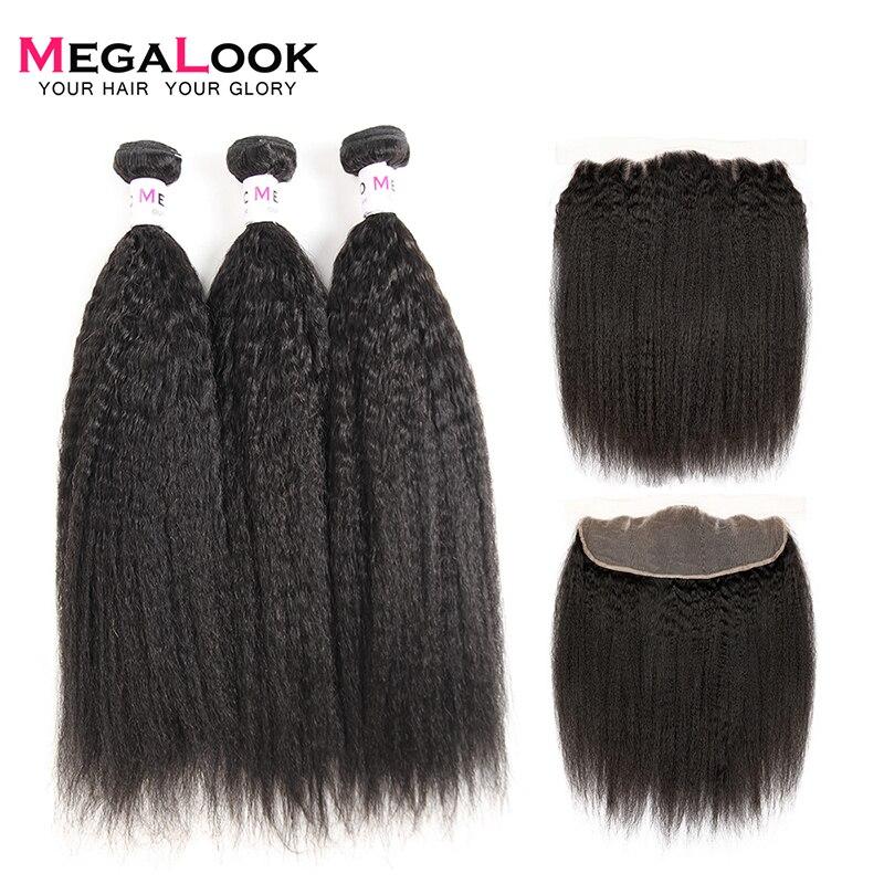 Megalook Yaki Cheveux Raides Bundles avec Frontale 3 pcs Péruvienne Remy de Cheveux Humains Bundles avec Fermeture Avant