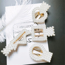 Fashion Pearl Hair Clip for Women Girl 16 Style Elegant Korean Design Snap Barrette Stick Hairpin Hair Styling Accessories ubuhle fashion women full pearl hair clip girls hair barrette hairpin hair elegant design sweet hair jewelry accessories 2019