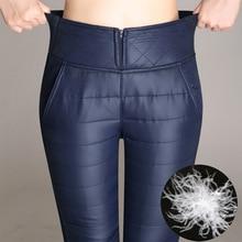 Женские брюки 2016 Slim CS1