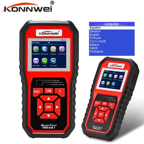 OBD II авто код сканер kw850 Универсальный OBD II автомобиля Двигатели для автомобиля диагностические коды Reader полный OBD2/EOBD Функция сканирования п... ...