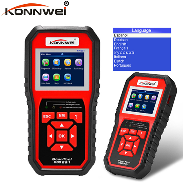 OBD ii Auto Code Scanner KW850 Universal OBD II Vehicle Engine Diagnostic Codes Reader Full OBD2/ EOBD Function Scan Tool Check ms300 1 5 lcd can obd ii scan tool auto diagnostic scanner