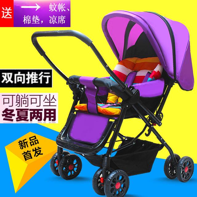 Carrinhos carrinho de bebê de duas vias sentar ou deitar ultra leve dobrado choque guarda-chuva carrinho de quatro filhos