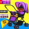 Cochecitos de dos vías sentarse o acostarse ultra ligero cochecito de bebé choque plegado cochecito del paraguas cuatro de los niños
