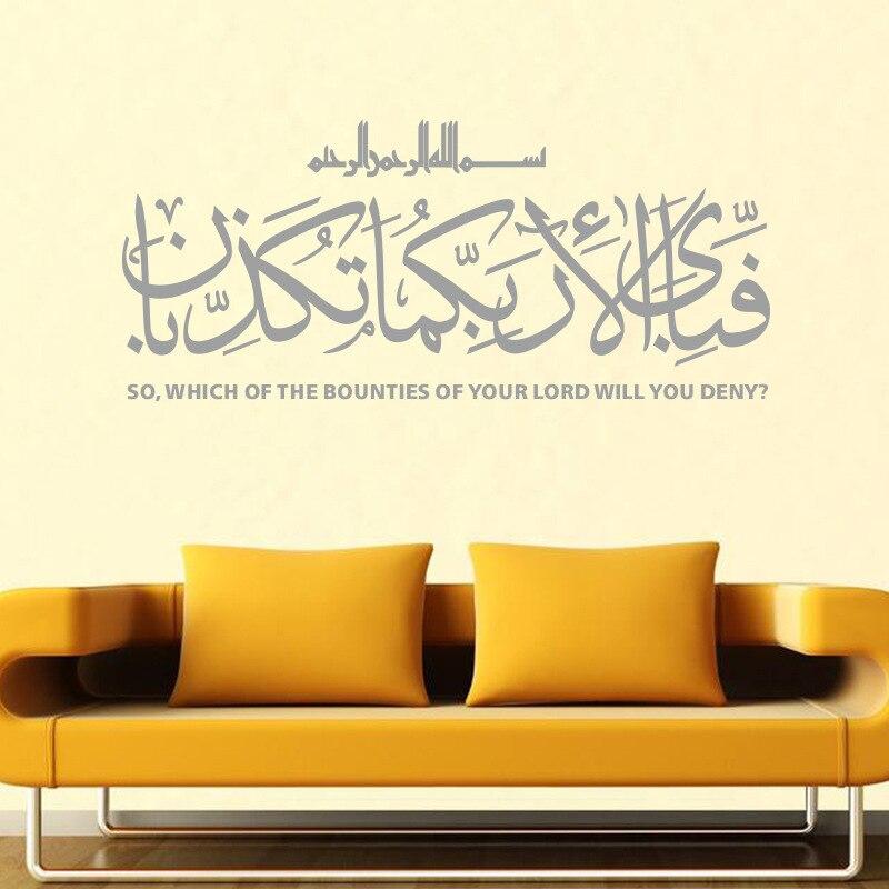 Eco friendly Muslim Wall Stickers Arabic Art Islamic Wall Decals