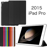Ultra Thin Slim Custer Patterns Magnetic Folio Stand Leather Case Smart Sleeve Cover For Apple IPad