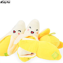 Dog Pet Supply 1pc Plush Banana Carrots Shape Squeak Sound Toys Fruit Interactive Cat Toy  chew squeak High Quality