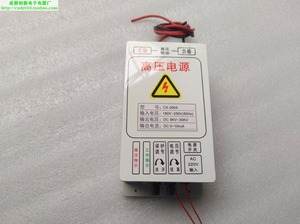 Image 3 - 300W high voltage power supply with 30KV output for removing smoke lampblack , electrostatic air cleaner, electrostatic fleld
