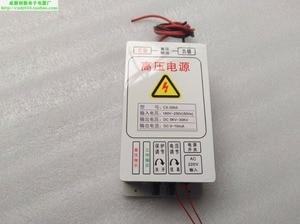 Image 3 - Fuente de alimentación de alto voltaje de 300W con salida de 30 kV para eliminar humo negro de la lámpara, purificador de aire electrostático, campo electrostático